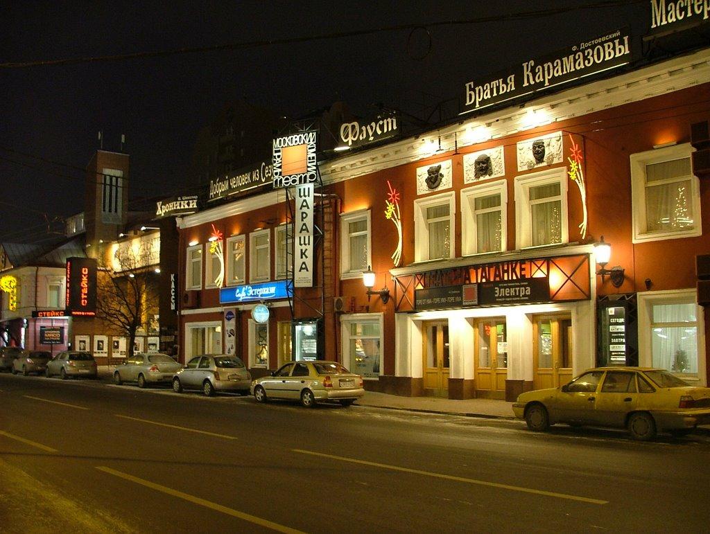 Театр на Таганке открывается 31 января после ремонта