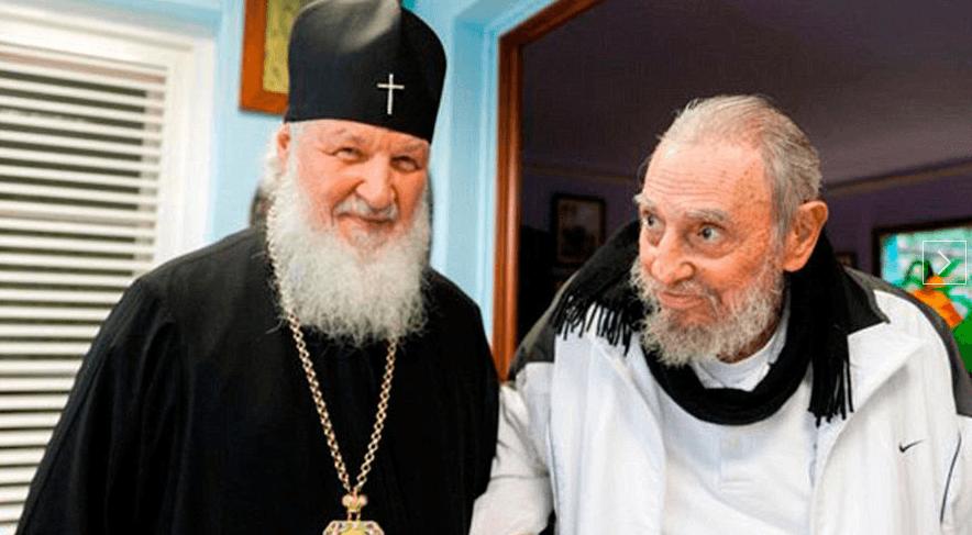 Патриарх Кирилл встретился с Фиделем Кастро