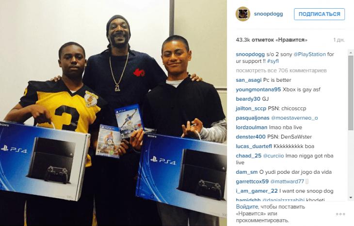 Снуп Дог изменил свою жизнь и сменил XBOX!