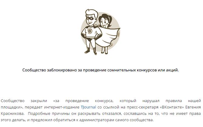 """Проект """"Бизнес молодость"""" стал """"жертвой"""" пиара"""