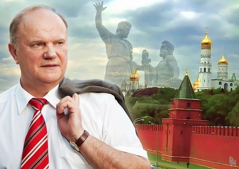 Зюганов объявил о начале священной войны с черным пиаром