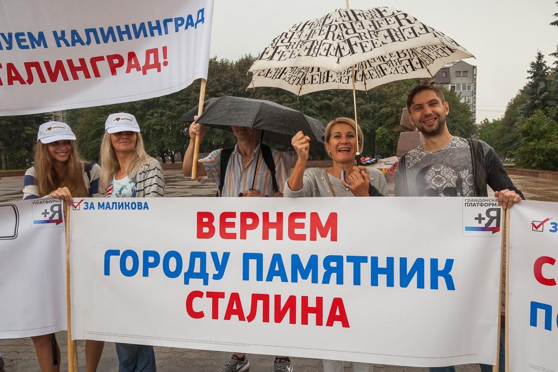 Жители Калининграда считают город оплотом обороны против НАТО