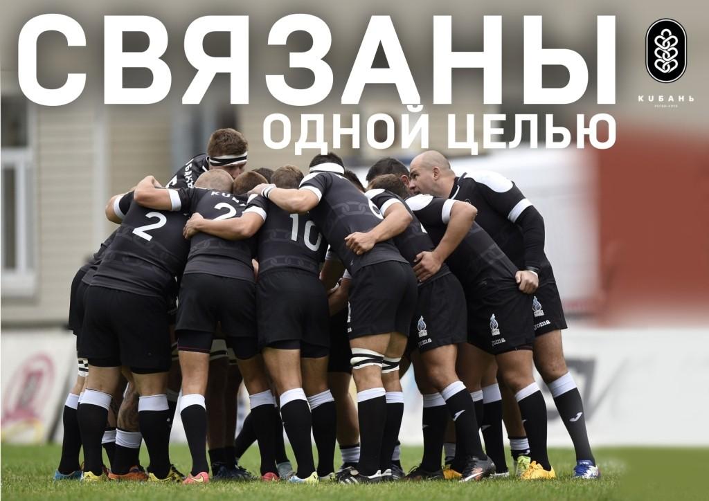 Лучшие команды по регби-7 встретятся на чемпионате России