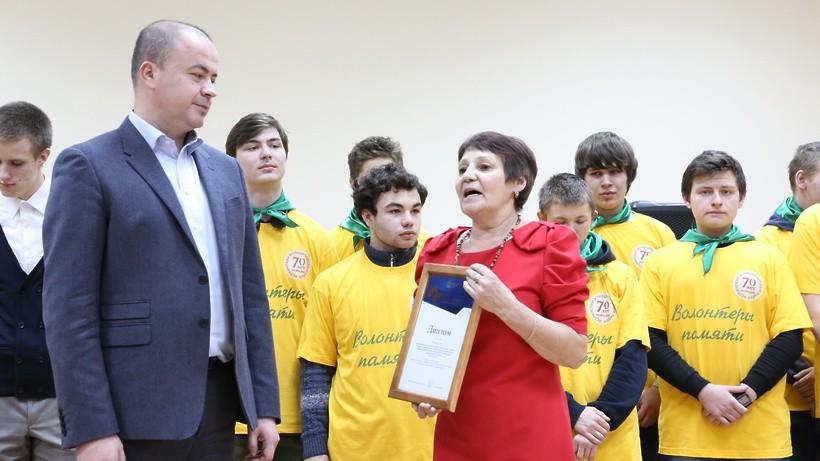 Номинантов премии «Наше Подмосковье» поблагодарил Андрей Дунаев