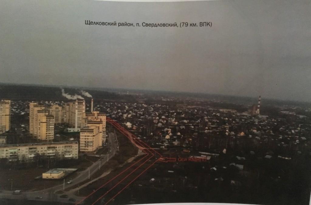 Губернатор Воробьев не в состоянии навести порядок в Щелковском районе