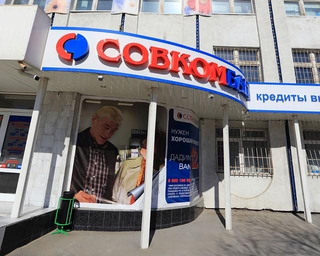 Совкомбанк прокредитует Чувашию и Калмыкию