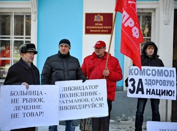 Руководитель Минздрава Северной Осетии потерял доверие населения