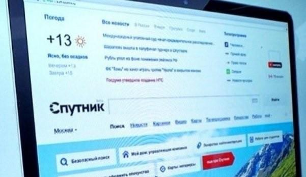 Поисковая система «Спутник» терпит крах вместе с ее создателем Рудниковым