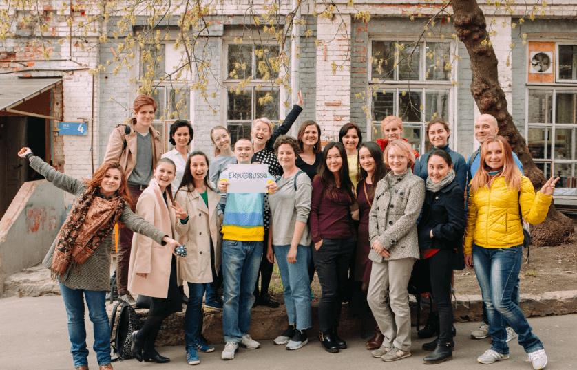 Крупнейший туроператор ExploRussia, лидер ответственного туризма России, запускает курсы для гидов