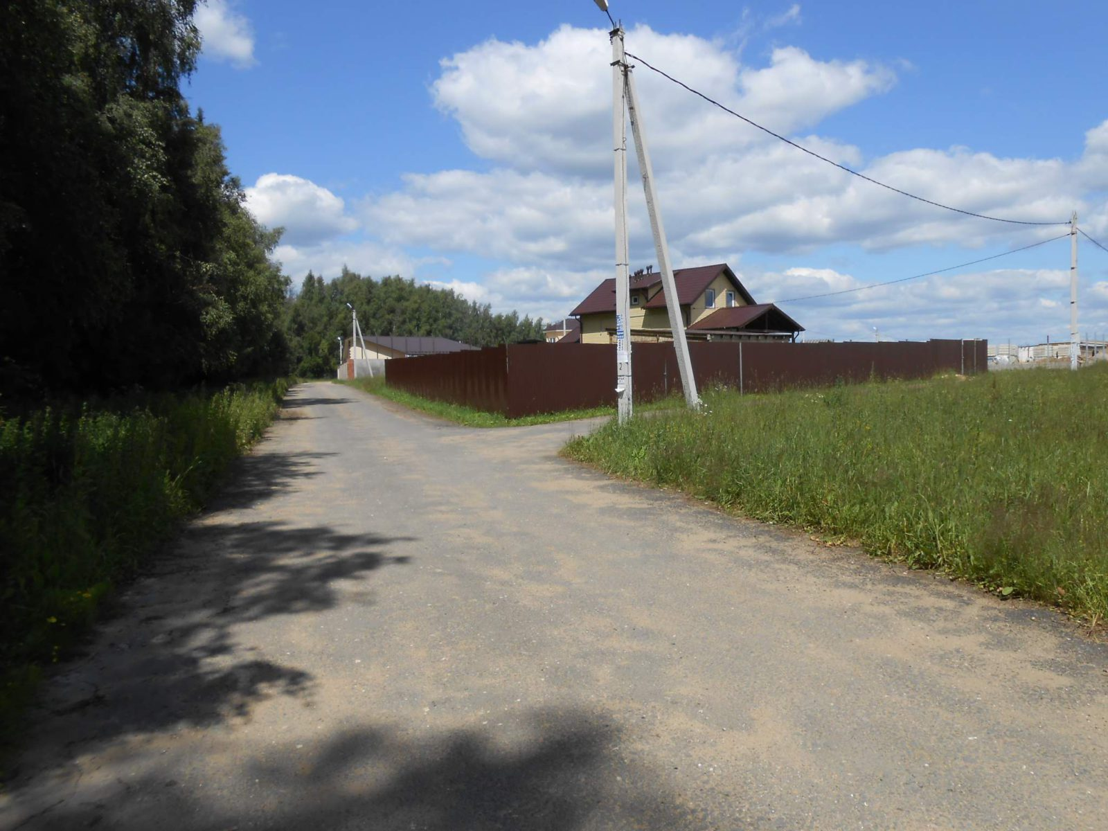 Чиновникам Солнечногорского района придется ответить за свои действия в суде