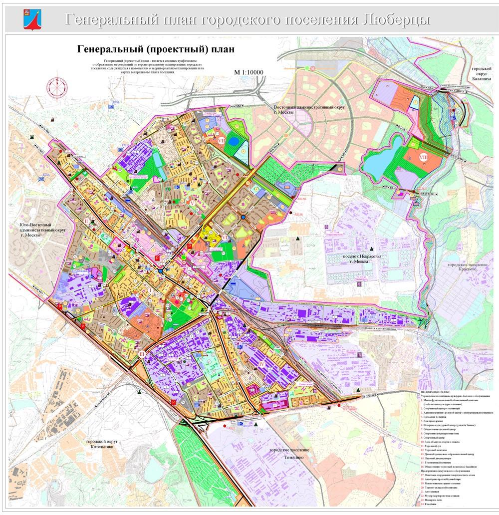 Эксперты Сколково вместе с жителями Люберец накануне выборов обсудили развитие территории округа