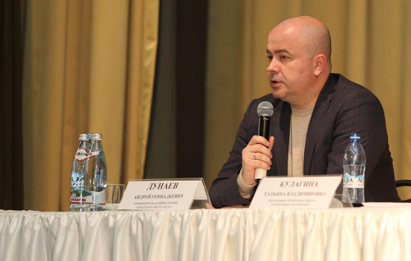 Глава Истры Дунаев встретился с жителями Букаревского территориального управления