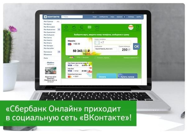 В рейтинге РИАБ первое место занял Сбербанк России