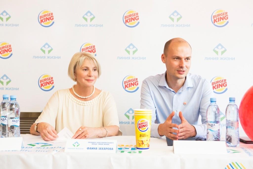 Силами фонда «Линия жизни» и сети ресторанов «Бургер Кинг» запущен благотворительный проект