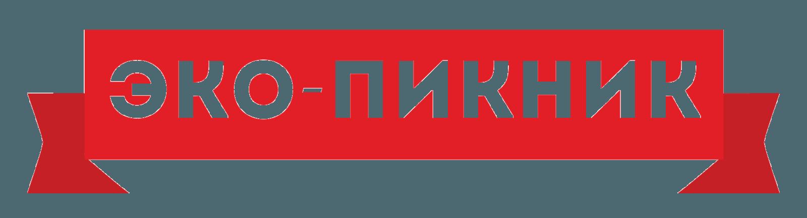 Летний праздник «Эко-пикник» пройдет в Москве