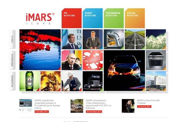 iMARS планирует поймать «китайский ветер» в паруса российского бизнеса