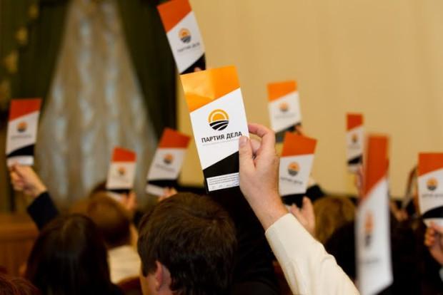 «Партии Дела» мешают принимать участие в выборах в Сахалинскую областную Думу