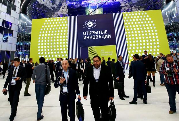 Цифровая экономика станет главной темой форума «Открытые инновации – 2017»