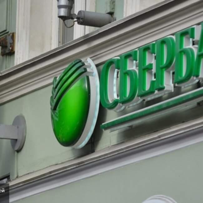 Действия «Сбербанка» ведет к появлению опасного прецедента - СМИ