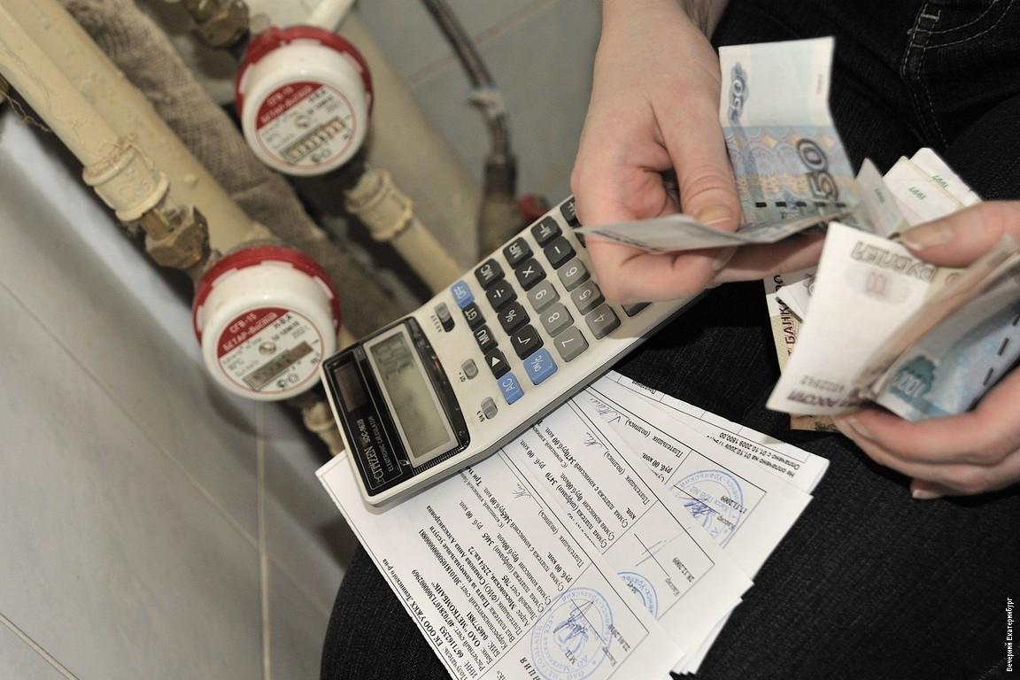 В Москве намерены автоматизировать процесс формирования тарифов на ЖКУ