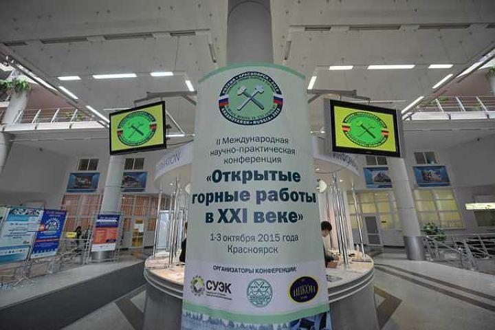 В Красноярске силами АО СУЭК была организована III Международная научно-практическая конференция