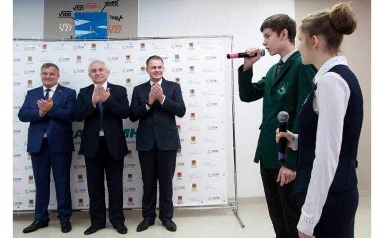 Детский образовательный центр «ТРАМПЛИН» появился в Ленинске-Кузнецком благодаря СУЭК и Фонду Андрея Мельниченко
