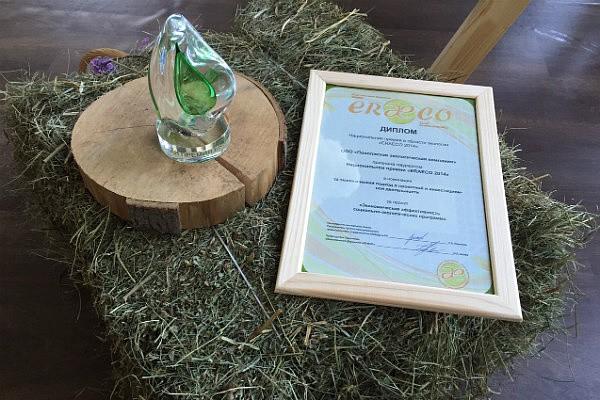 СУЭК Андрея Мельниченко вручили Национальную Премию «ERAECO 2017»