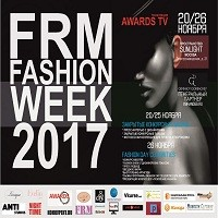В Москве пройдет I неделя моды FRM Fashion Week