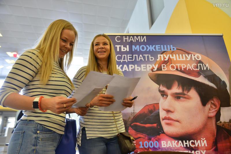 Эксперты признали московские облигации удачной инвестицией