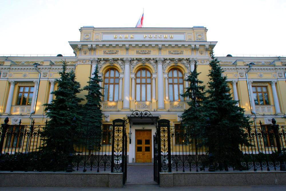Финансовые махинации Центрального банка РФ могут привести к краху банковской системы
