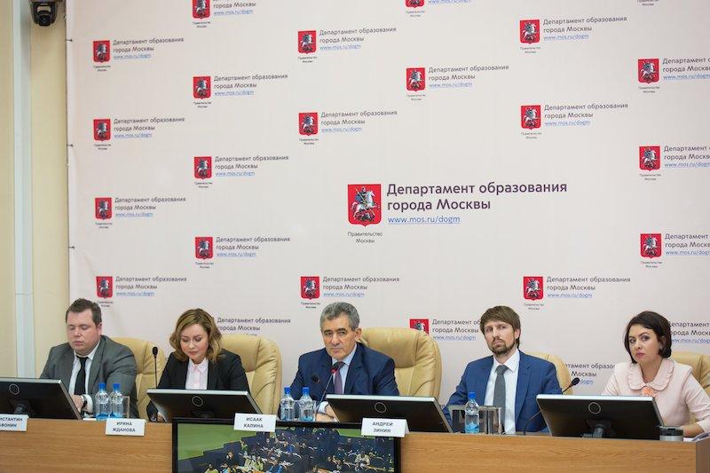 Московское образование дает знания и деньги - Исаак Калина