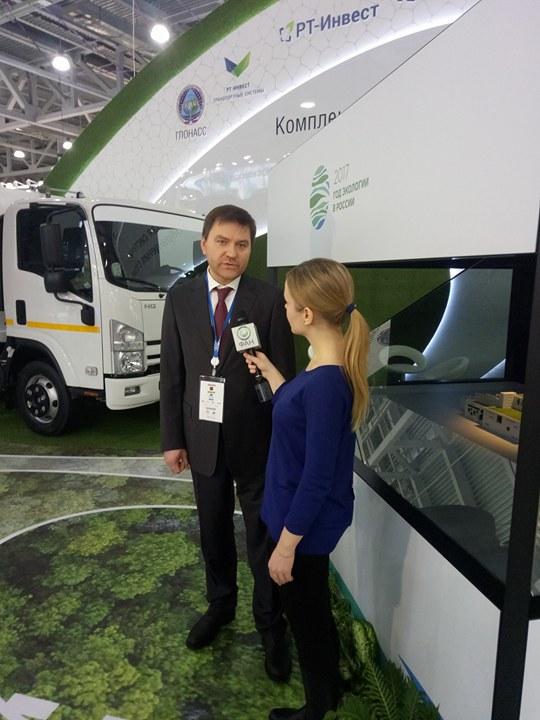 Выставка «Экотех17» отметилась презентацией комплексной системы по транспортировке и переработке отходов со стороны ГК «РТ-Инвест»