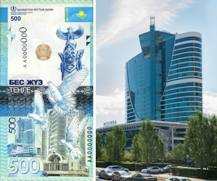 Изображение бизнес-центра Елены Батуриной в Астане поместили на казахстанские банкноты