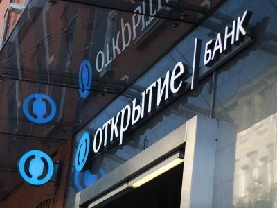 """Алекперов заплатит личными акциями """"Лукойла"""" за приобретение банком """"Открытие"""" сомнительного актива"""