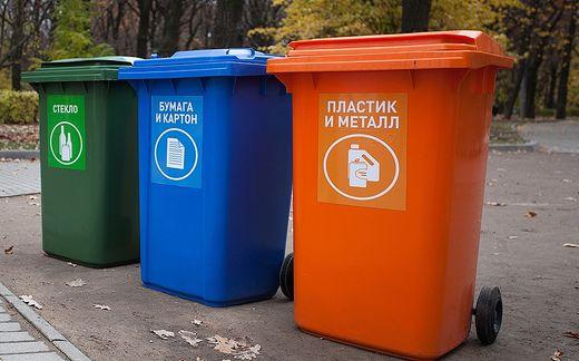 К 2030 г. Россия должна достичь уровня утилизации отходов до сопоставимого со странами ЕС