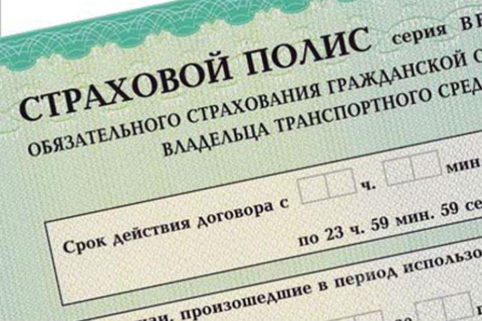 Частный инвестор получил разрешение ФАС на приобретение ГСК «Югория»