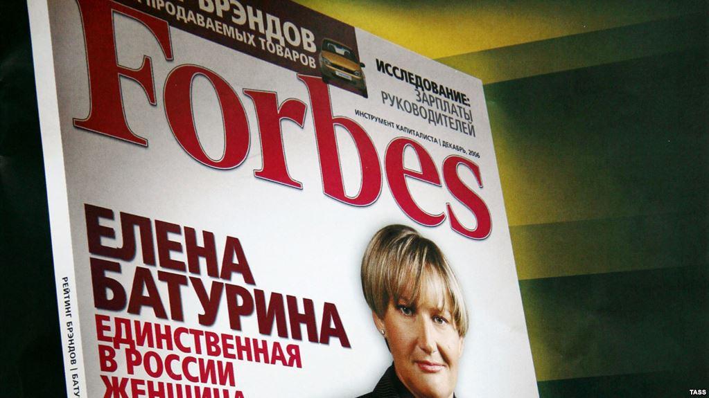 Елена Батурина вновь единственная россиянка в рейтинге миллиардеров Forbes
