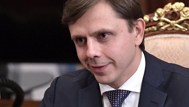 Орловская область попросила Москву оценить образовательную деятельность региона