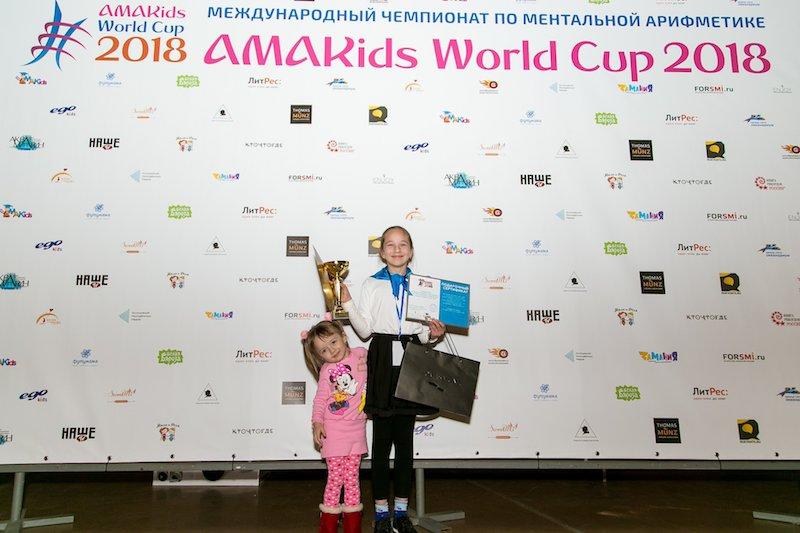 Первый чемпионат по ментальной арифметике АМАKids World Cup 2018 состоялся на столичной площадке
