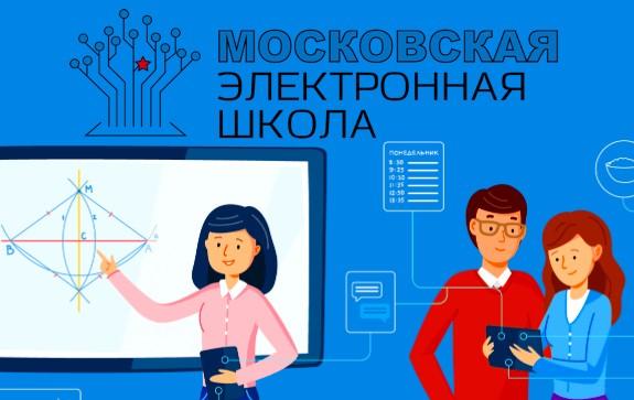 Школы Москвы получат методички, основанные на президентском послании