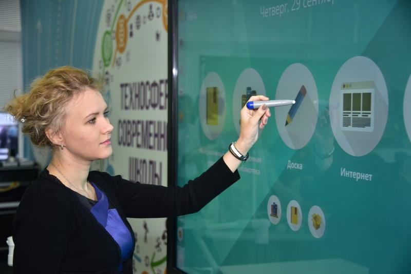 Портал «Московская электронная школа» открыт для любого педагога