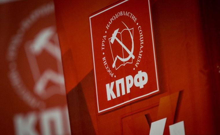 Эксперты: предвыборная гонка КПРФ на Ямале близка к провалу
