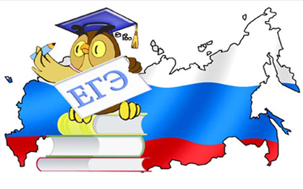 В российской столице ЕГЭ сдадут почти 90 тысяч школьников