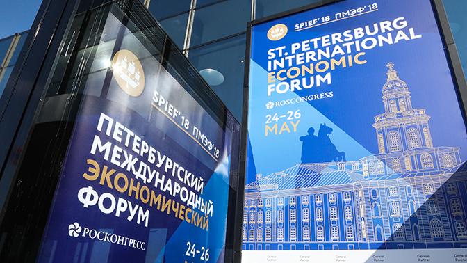 Во время ПМЭФ-2018 московские власти подписали пять соглашений о сотрудничестве с регионами