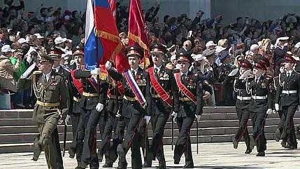 Парад кадетского движения столицы прошел на Поклонной горе