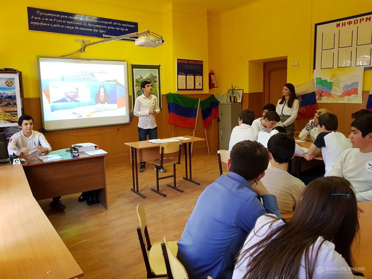 В число призеров Всероссийской олимпиады школьников впервые вошли учащиеся Дагестана