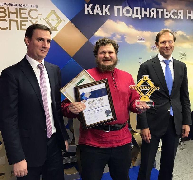 Известный фермер Олег Сирота поддержал назначение Дмитрия Патрушева