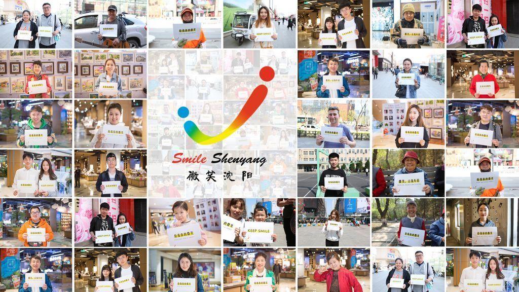 Шэньян во Всемирный день улыбки отправляет в путешествие книгу Hello Smile 4.0