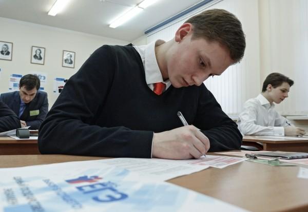 Московских школьников пригласили на консультации по успешной сдаче ЕГЭ