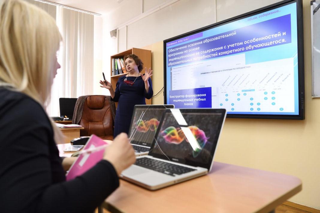 В ближайшие 3-4 года МЭШ внедрят во все средние учебные заведения Москвы